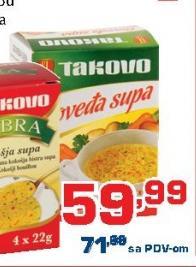 Kocka za supu goveđa