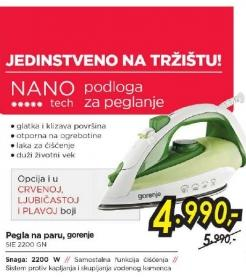 Pegla SIE 2200 GN
