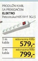 Produžni kabl sa prkidačem H05W-F3G1.5