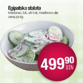 Salata egipatska