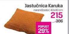 Jastučnica KARUKA