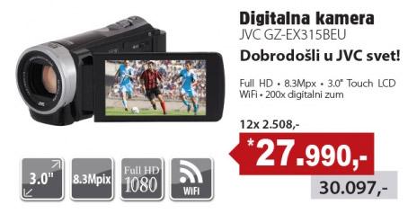 Digitalna Kamera GZ-EX315BEU