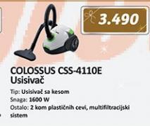Usisivač CSS-4110E