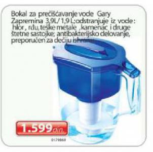 Bokal za prečišćavanje vode Gary