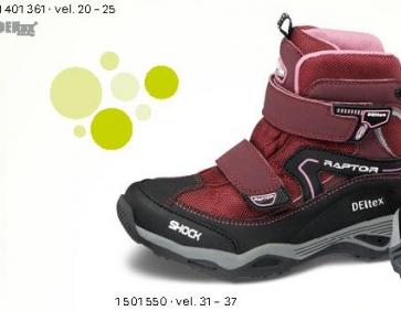 Cipele dečije 1501550