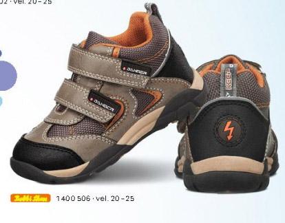 Dečije patike Bobbi Shoes