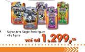 skylanders single pack figure