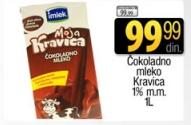 Čokoladno mleko 1% mm
