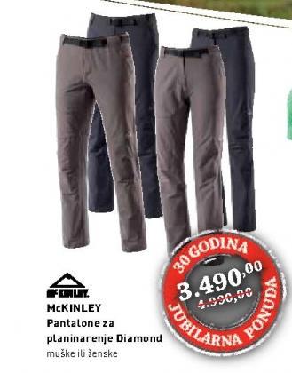 Pantalone ženske McKinley