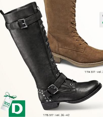 Čizme ženske 1115517