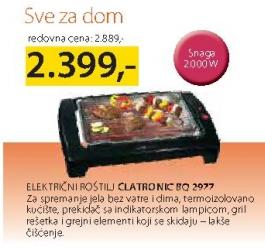 Električni roštilj BQ 2977