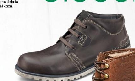 Cipele muške 1372 576