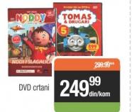 DVD crtani