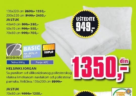 Jorgan Helsinki 200x220 Bedding