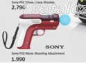 PS3 Move Shooting attachment