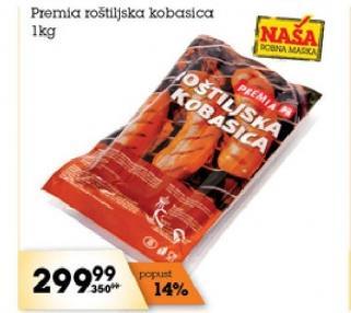 Kobasica roštiljska