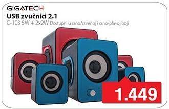 Zvučnici 2.1 C-103