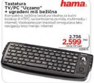 Tastatura ''Uzzano'' sa ugrađenim optičkim mišem