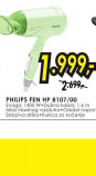 fen HP 8107/00