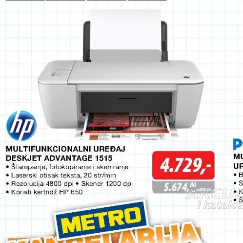Multifunkcionalni uređaj DeskJet Advantage 1515