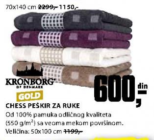 Peškir za ruke Chess 50x100 cm