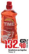 Sredstvo za čišćenje tepiha Time