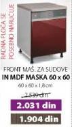 Kuhinjski element In Mdf Maska 60x60 Moka