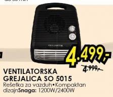 Ventilatorska Grejalica SO 5015