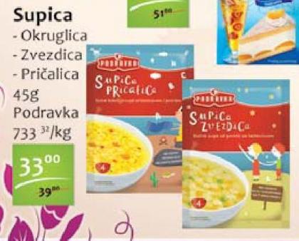 Supa pileća