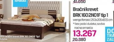 Bračni Krevet BRK 160 2NO1F TIP 1