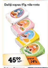 Dečiji sapun