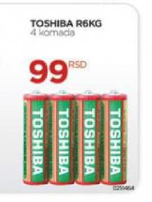 Baterije R6KG
