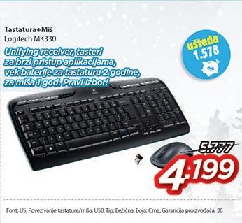 Tastatura sa mišem Mk330