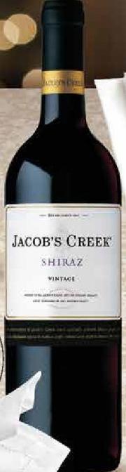 Crveno vino Shiraz