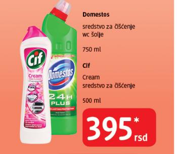 Sredstvo za čišćenje wc šolje
