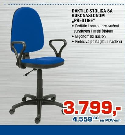 Dactilo stolica sa rukonaslonom