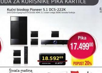 DVD sistem DCS-222K