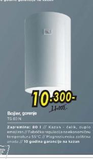 Bojler TG 80N