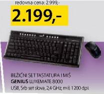 Bežični set miš i tastatura Luxemate 8000
