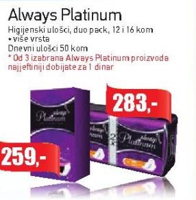 Platinum dnevni ulošci