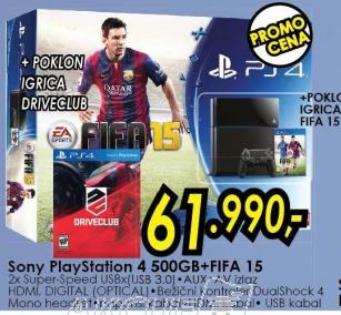 Konzola PlayStation 4 500Gb