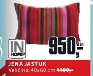 Jastuk Jena
