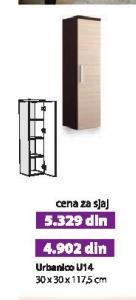 Ormar Urbanico U14