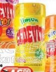 Vitaminski napitak limun
