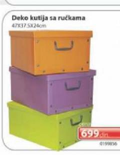 Kutija Deko sa ručkama