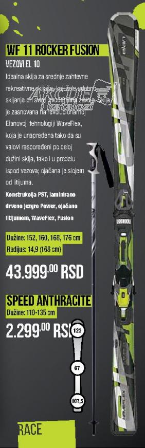 Skije WF11 Rocker Fusion, Elan
