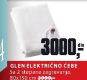 Električno ćebe Glen