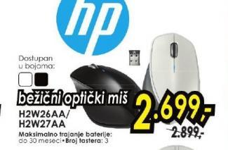 Bežični optički miš H2W26AA