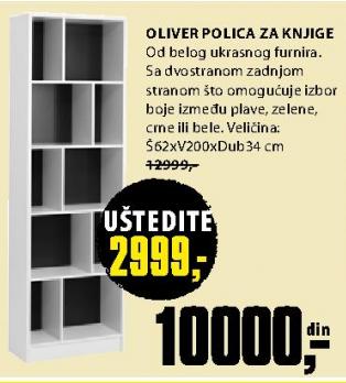 Polica za knjige Oliver