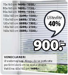 Venecijaneri 140x160cm